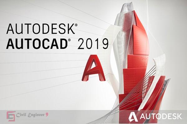 AutoCAD 2019 Featuer