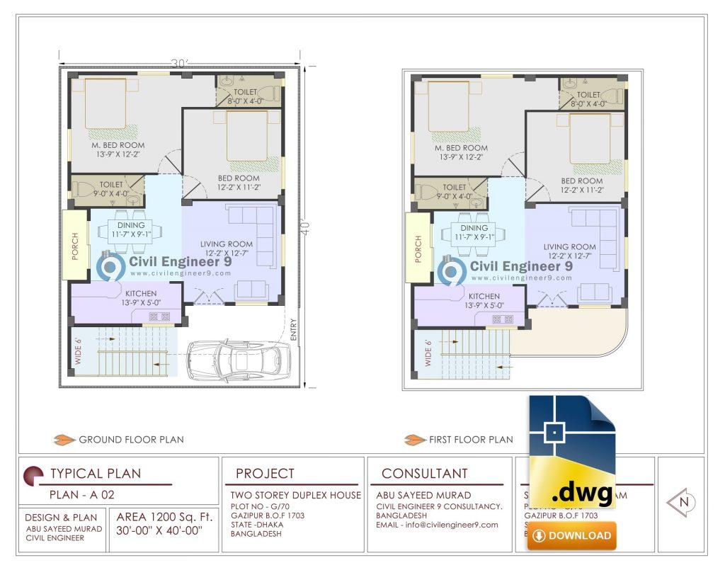 1200 sq ft Duplex house plan